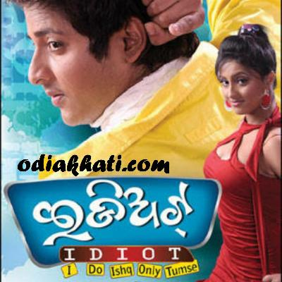 Idiot - I Do Ishq Only Tumse (2012) All Original Motion Track Songs Added