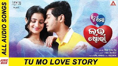 Tu Mo Love Story (2017) - Odia Movie Song Jukebox